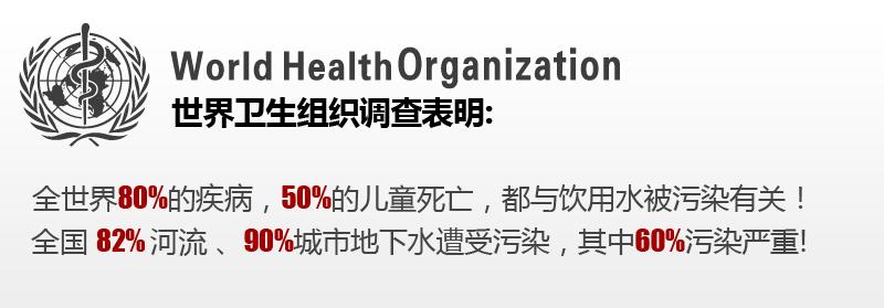 世界卫生组织调查表明分析数据表